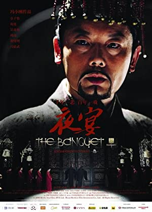 You Ge The Banquet Movie