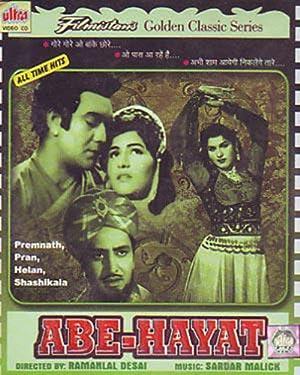 Abe Hayat movie, song and  lyrics
