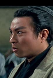 Gu zhong feng yun Poster