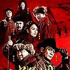 7 Assassins (2013)