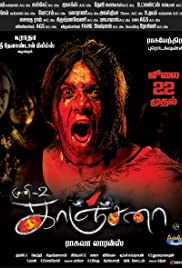 Kanchana 2011 WebRip South Movie Hindi Dubbed 300mb 480p 1GB 720p 1.6GB 1080p