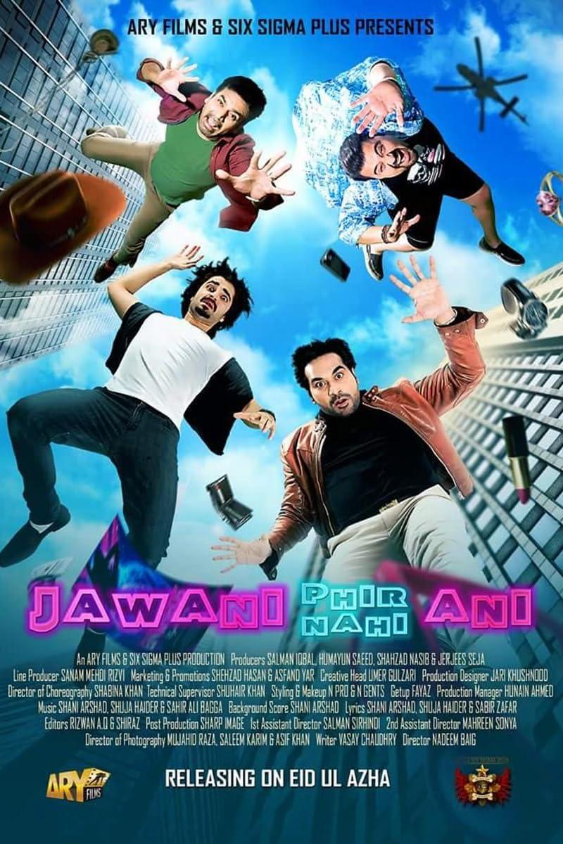 Jawani Phir Nahi Ani 2015 Hindi Movie HDRip 300MB Download