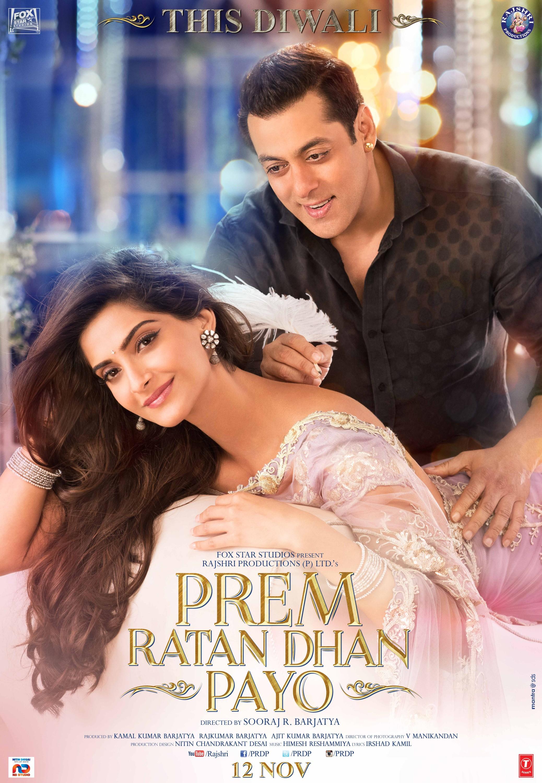 Prem Ratan Dhan Payo (2015) Hindi Blu-Ray - 480P | 720P | 1080P - x264 - 400MB | 1.2GB | 4GB - Download & Watch Online  Movie Poster - mlsbd