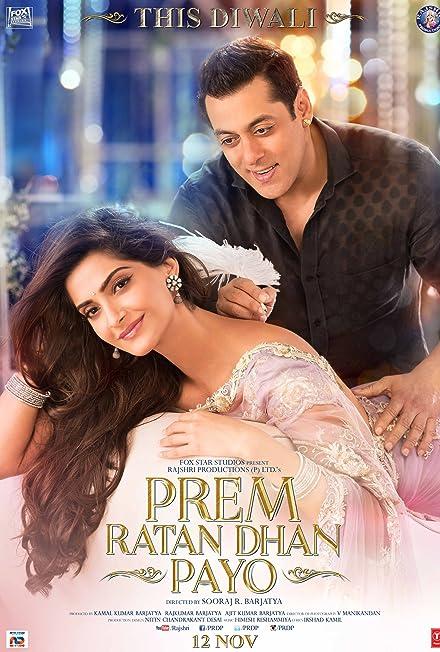 Film: Prem Ratan Dhan Payo