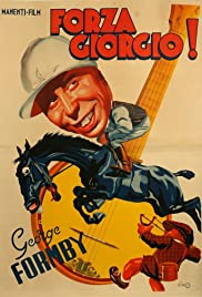 Come on George! Poster