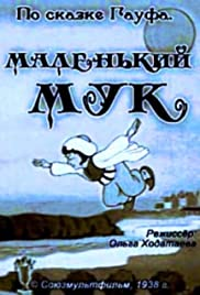 Malenkiy Muk Poster