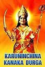 Karuninchina Kanakadurga