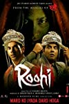 Roohi: Horribly boring (Ians Review; Rating: * *)