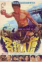 Wang Yu, King of Boxers