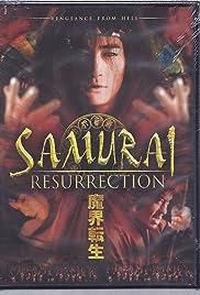 Samurai Resurrection Poster