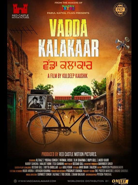Vadda Kalakaar (2018) Punjabi AMZN WEB-DL x264 AAC Esub