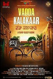 Vadda Kalakaar 2019