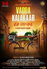 Vadda Kalakaar (2018) Punjabi
