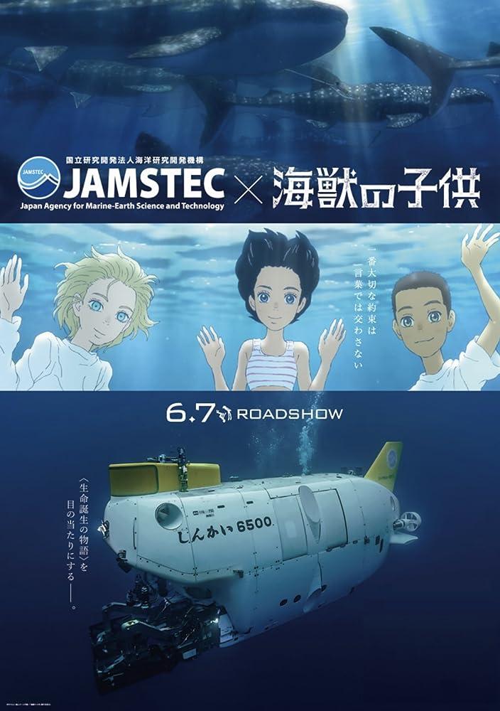 Children of the Sea (2019) Subtitle Indonesia
