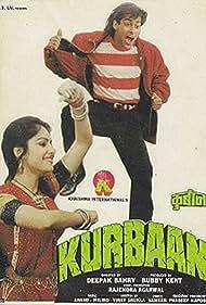 Kurbaan (1991)