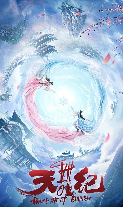 دانلود زیرنویس فارسی سریال Dance of the Sky Empire