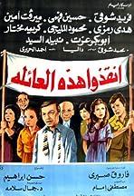 Ankethou Hathehi Al-Aela