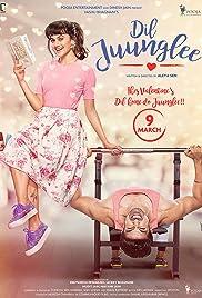 Dil Juunglee 2018 Hindi Movie thumbnail