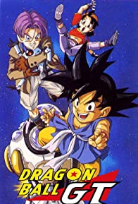 Primary photo for Dragon Ball GT