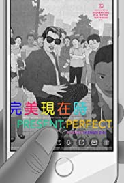 Present.Perfect. Poster