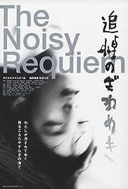 Image result for Yoshihiko Matsui - Noisy Requiem (