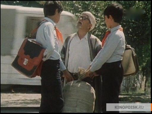 Dnevnik, pismo i pervoklassnitsa ((1984))