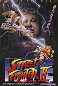 Primary photo for Street Fighter II: The Animated Movie