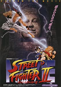 Street Fighter II: The Animated Movie full movie in hindi free download hd 1080p