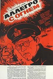 Allegro s ognyom Poster