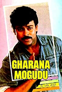 Gharaana Mogudu full movie hd 1080p