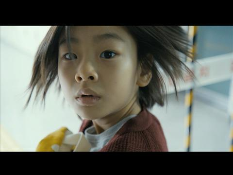 Train to Busan full movie free download