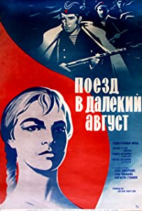 Best downloaded movies Poezd v dalyokiy avgust Soviet Union [1280x544]