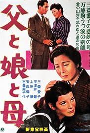Haha no kyoku Poster