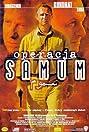 Operacja Samum (1999) Poster