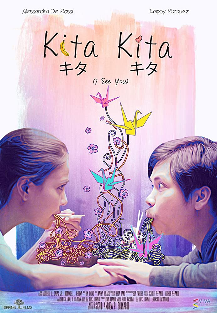 Kita Kita (I See You (2017)