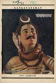 Gangavataran Poster