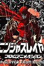 Ninja Slayer (2015) Poster