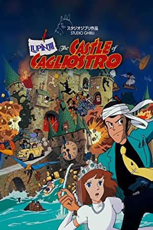 Lupin the 3rd: Castle of Cagliostro Poster Image