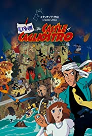 Lupin the 3rd: Castle of Cagliostro (1979) Poster - Movie Forum, Cast, Reviews