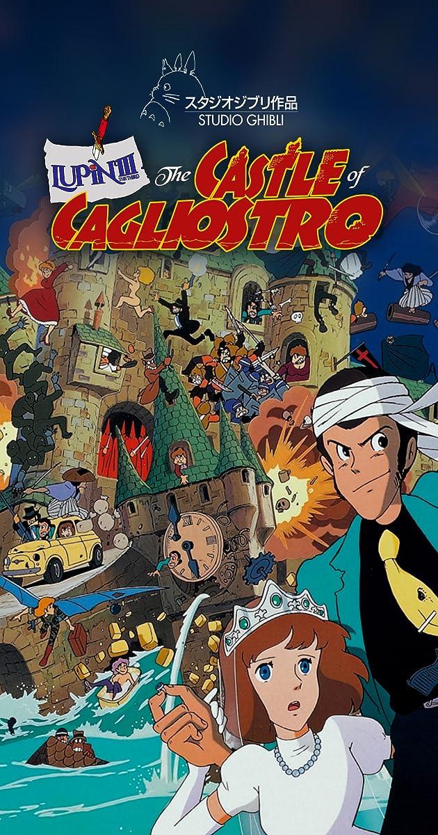Subtitle of The Castle of Cagliostro