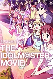 The Idolmaster Movie: Beyond the Brilliant Future! Poster