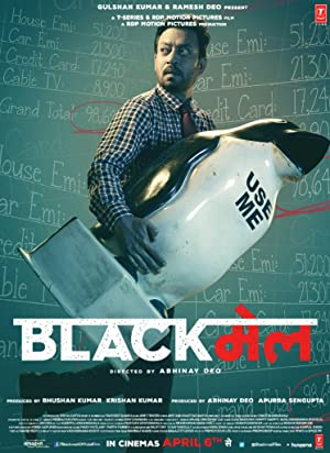 Download Blackmail (2018) Hindi Movie 720p | 480p BluRay 1.2GB | 400MB