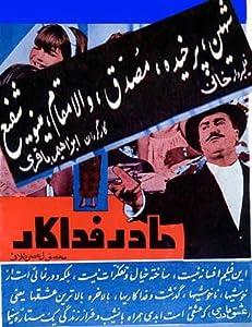 Watch direct movies Madare fadakar by [480x640]