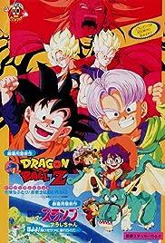 Dragon Ball Z: Kiken na Futari! Super Senshi wa Nemurenai (1994) filme kostenlos