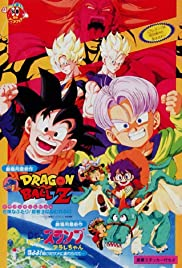 Dragon Ball Z: Broly - Second Coming (1994) Dragon Ball Z: Kiken na Futari! Super Senshi wa Nemurenai 720p