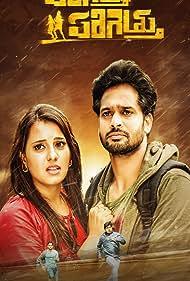 Parigettu Parigettu (2021) HDRip Telugu Movie Watch Online Free