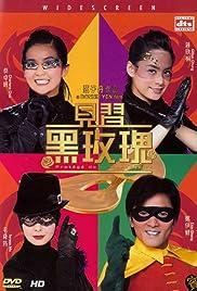 Protégé de la Rose Noire Poster