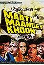 Rekha, Raj Babbar, Amjad Khan, Reena Roy, and Shatrughan Sinha in Maati Maangey Khoon (1984)