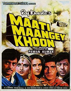 Maati Maangey Khoon movie, song and  lyrics