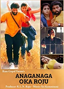Anaganaga Oka Roju song free download